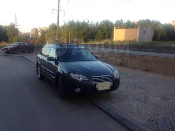 Subaru Outback, 2007 год, 635 000 руб.