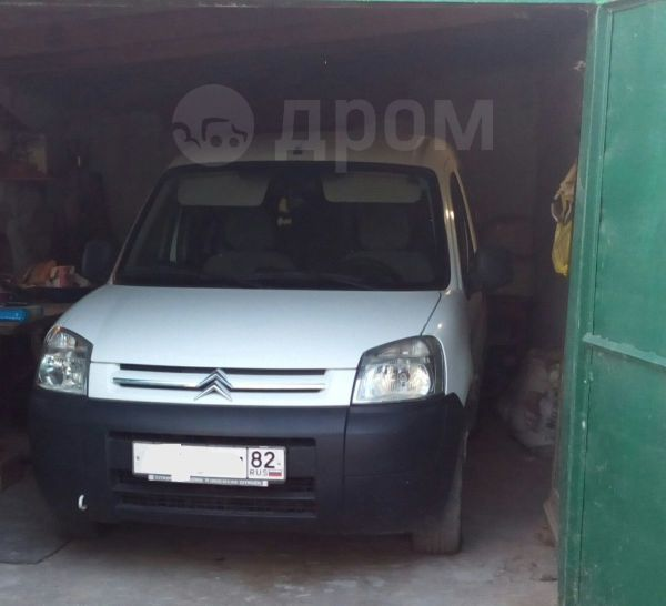 Citroen Berlingo, 2008 год, 350 000 руб.