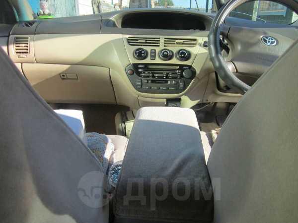 Toyota Vista Ardeo, 2000 год, 245 000 руб.