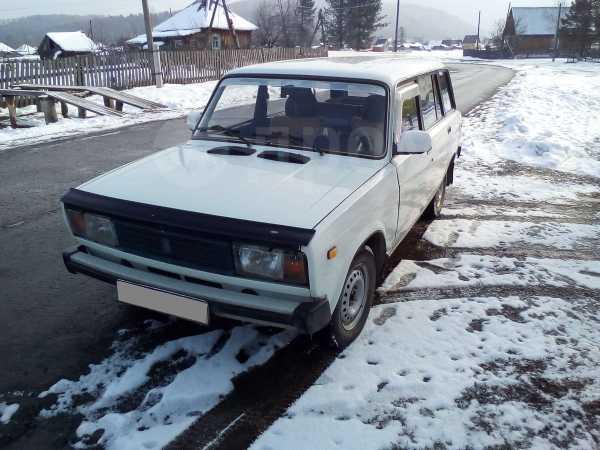 Лада 2104, 1994 год, 100 000 руб.