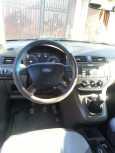 Ford C-MAX, 2006 год, 300 000 руб.
