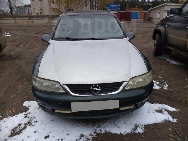 Opel Vectra, 1999 год, 110 000 руб.