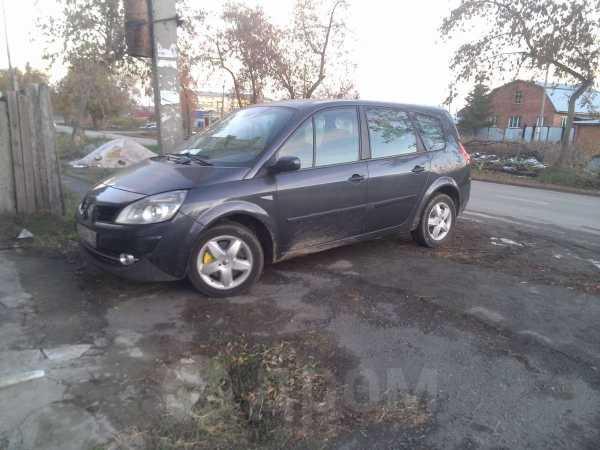 Renault Scenic, 2006 год, 210 000 руб.