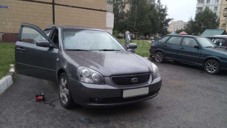Kia Magentis, 2007 год, 390 000 руб.