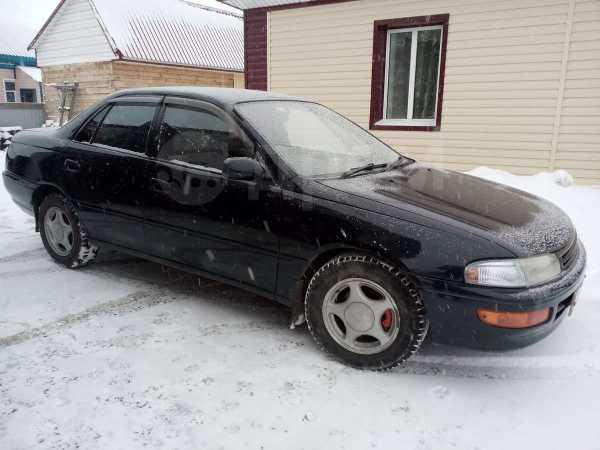 Toyota Carina, 1994 год, 85 000 руб.