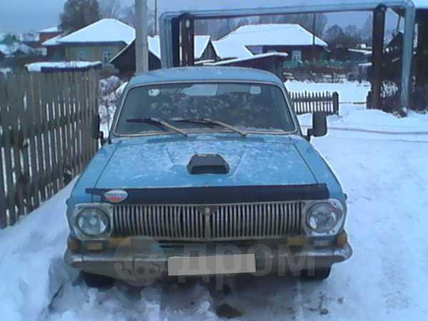 ГАЗ 24 Волга, 1976 год, 15 000 руб.