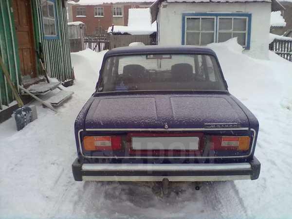 Лада 2106, 1999 год, 62 000 руб.