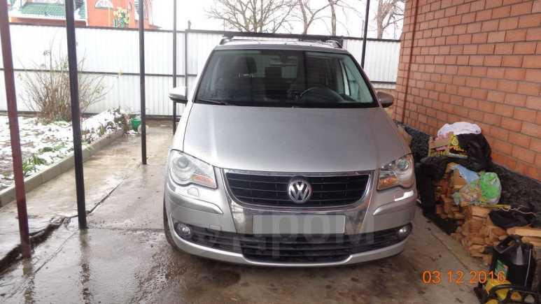 Volkswagen Touran, 2009 год, 565 000 руб.