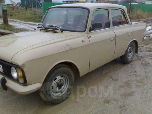 Москвич Москвич, 1994 год, 50 000 руб.