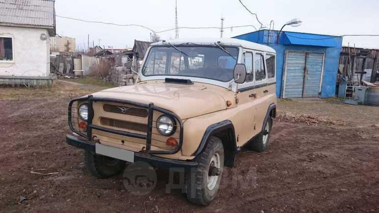 УАЗ 3151, 1994 год, 200 000 руб.