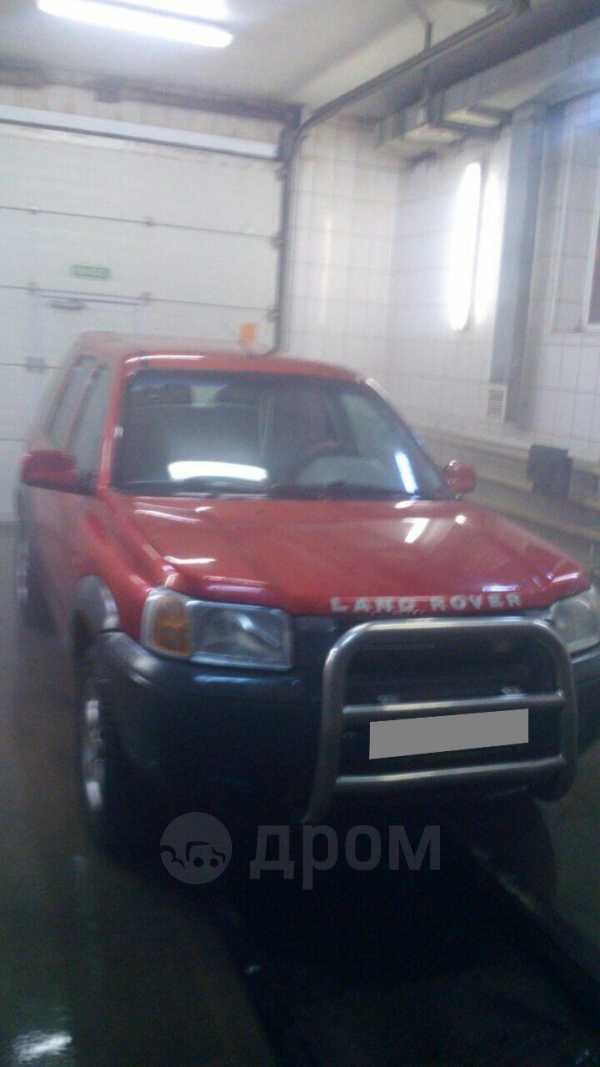 Land Rover Freelander, 1998 год, 280 000 руб.