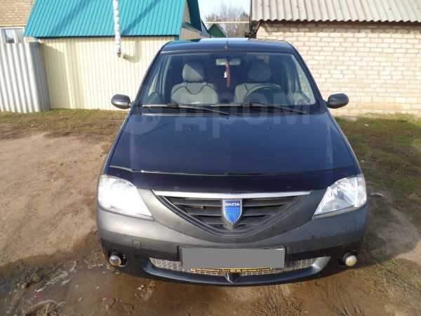Dacia Logan, 2008 год, 210 000 руб.