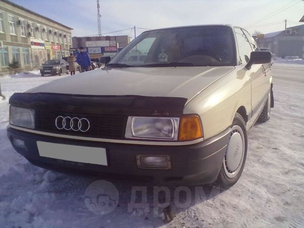 Audi 80, 1987 год, 110 000 руб.