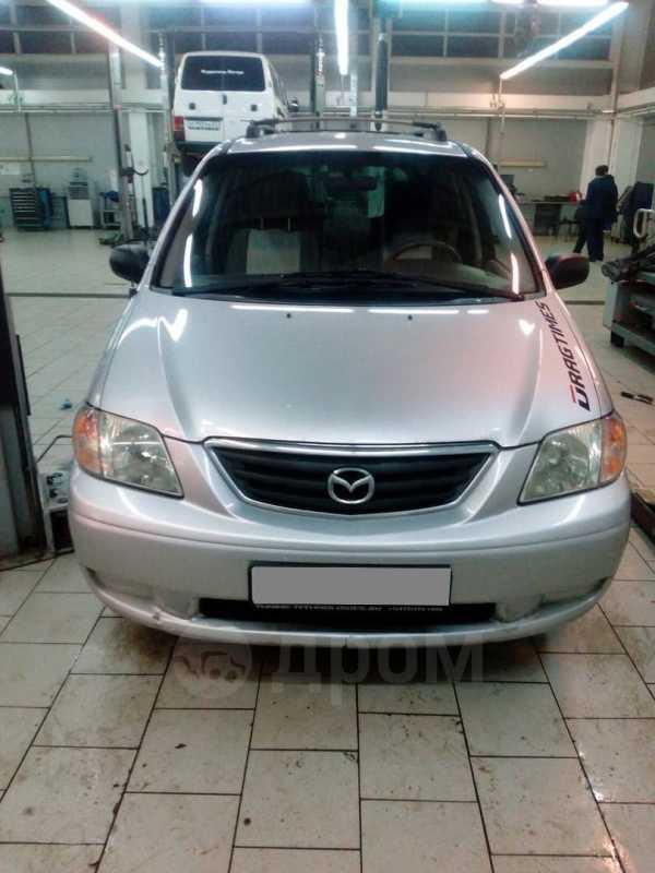 Mazda MPV, 2001 год, 250 000 руб.