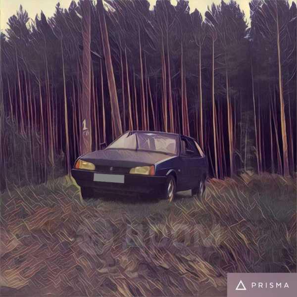 Лада 2109, 1999 год, 68 000 руб.