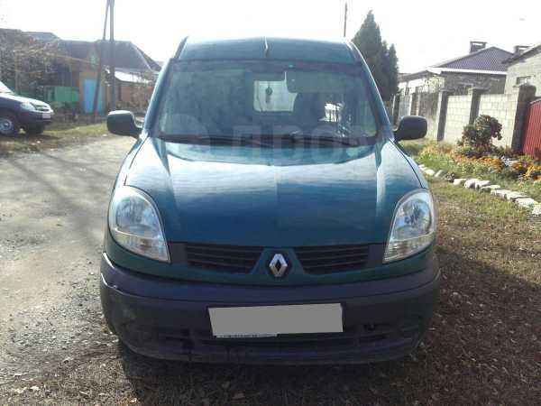 Renault Kangoo, 2005 год, 150 000 руб.