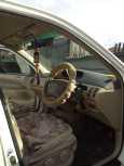 Toyota Vista Ardeo, 2002 год, 270 000 руб.