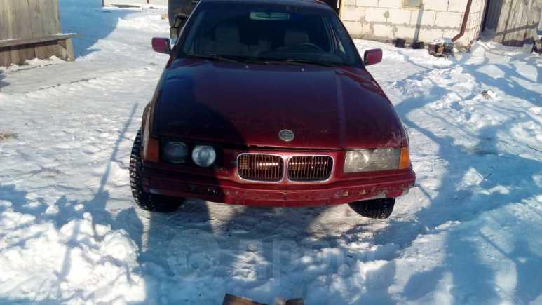BMW 3-Series, 1991 год, 95 000 руб.