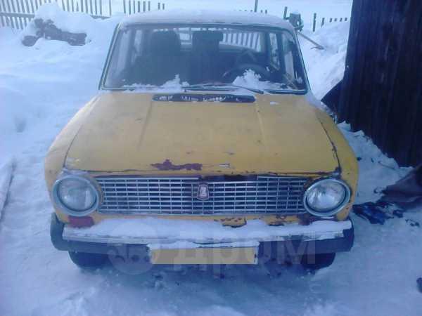 Лада 2101, 1977 год, 14 999 руб.