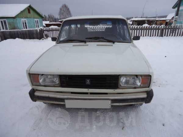 Лада 2104, 1996 год, 43 000 руб.