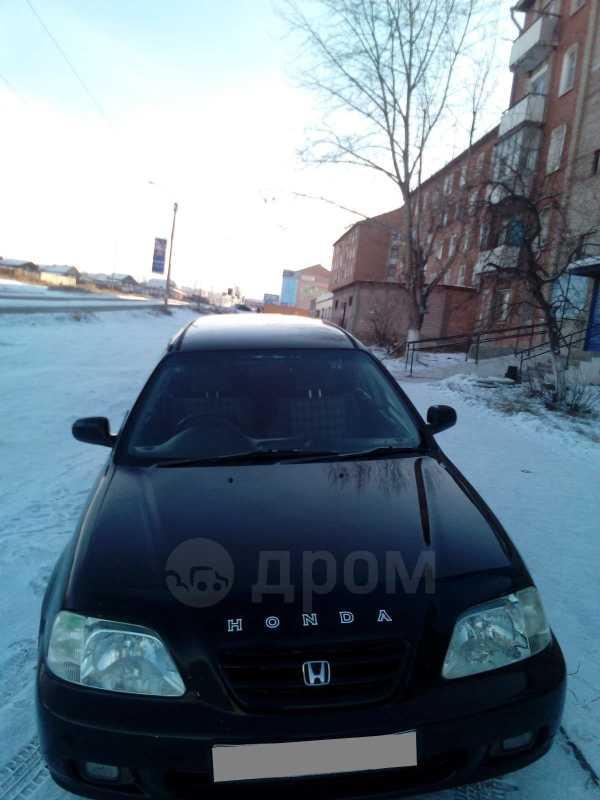 Honda Partner, 1996 год, 160 000 руб.
