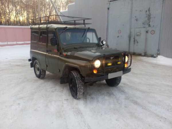 УАЗ 3151, 1994 год, 150 000 руб.