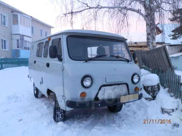 УАЗ Буханка, 2012 год, 260 000 руб.