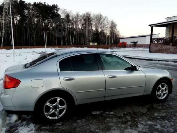 Nissan Skyline, 2003 год, 290 000 руб.