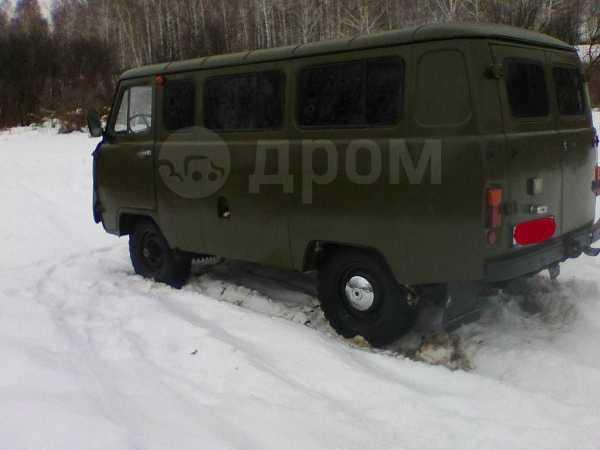 УАЗ Буханка, 1984 год, 120 000 руб.