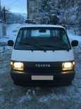 Toyota Hiace, 1994 год, 225 000 руб.