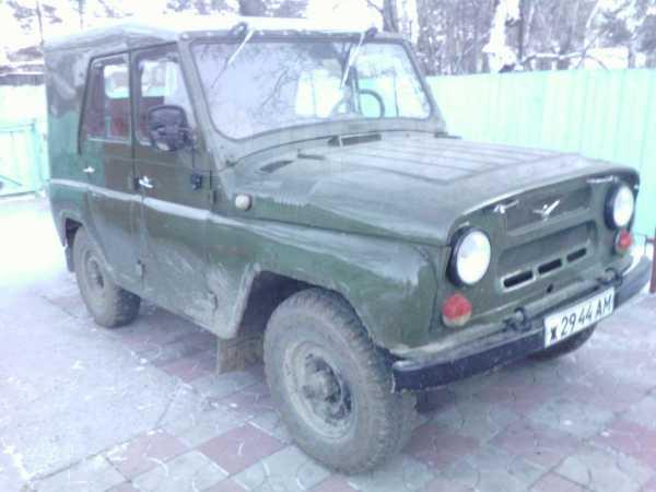 УАЗ 469, 1975 год, 210 000 руб.