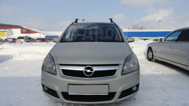 Opel Zafira, 2006 год, 350 000 руб.