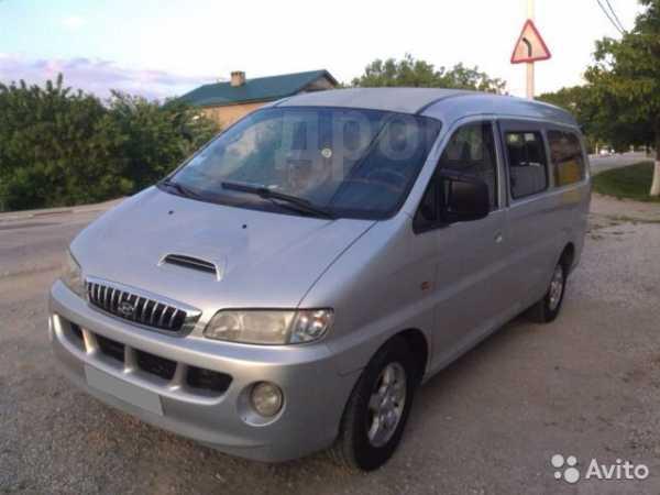 Hyundai Starex, 2001 год, 345 000 руб.