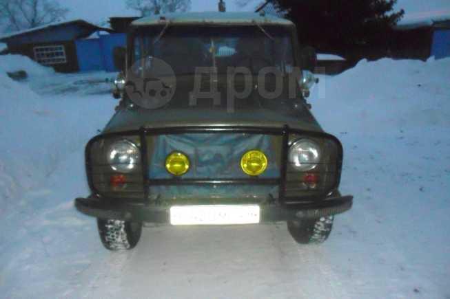 УАЗ 3151, 1997 год, 190 000 руб.