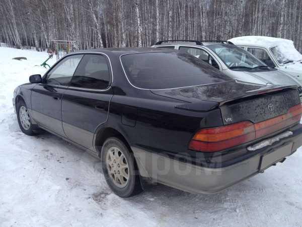 Toyota Vista, 1991 год, 91 000 руб.