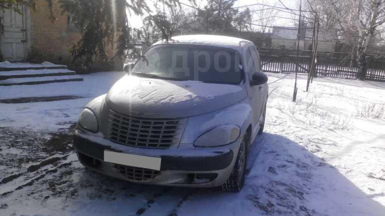 Chrysler PT Cruiser, 2001 год, 270 000 руб.