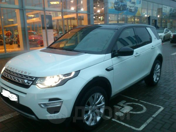 Land Rover Discovery Sport, 2015 год, 2 950 000 руб.