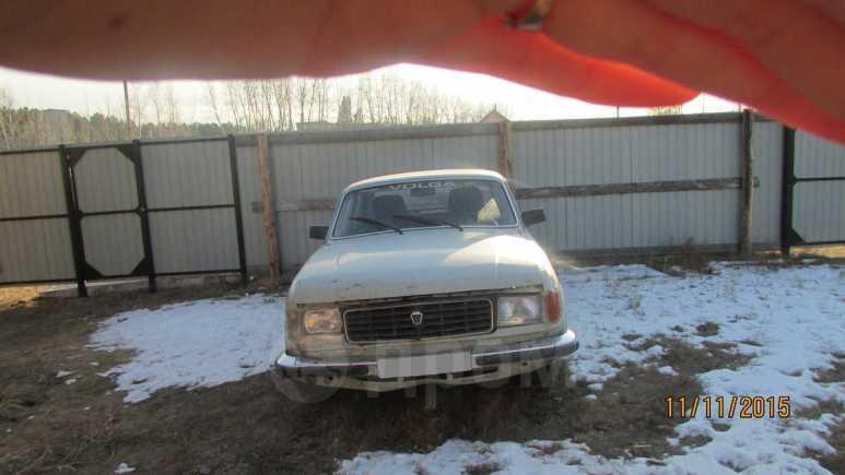 ГАЗ 31029 Волга, 1997 год, 15 000 руб.