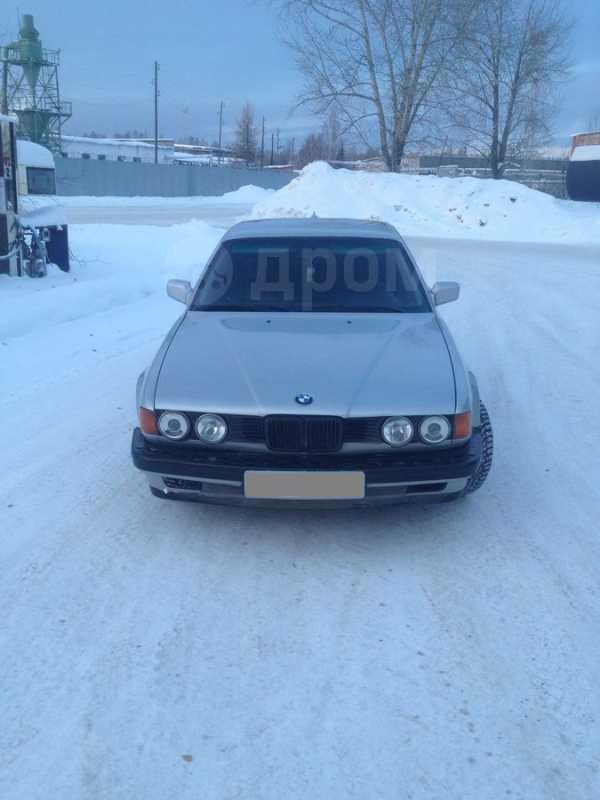 BMW 7-Series, 1990 год, 165 000 руб.