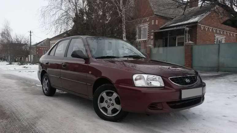Hyundai Accent, 2008 год, 279 000 руб.