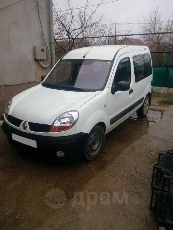 Renault Kangoo, 2006 год, 270 000 руб.