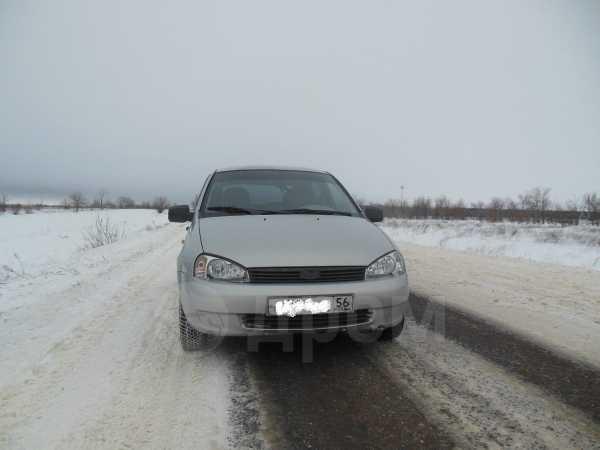 Лада Калина, 2010 год, 205 000 руб.