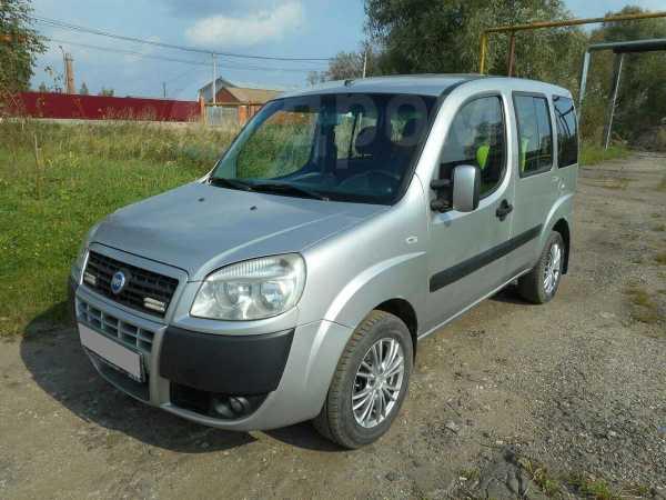 Fiat Doblo, 2006 год, 300 000 руб.