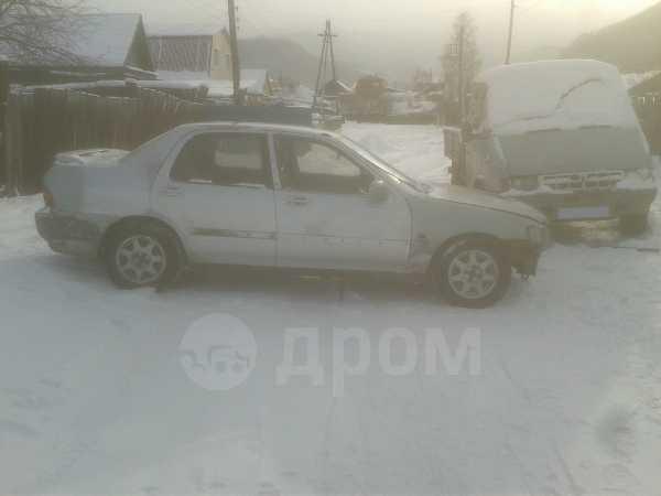 Honda Domani, 1992 год, 70 000 руб.