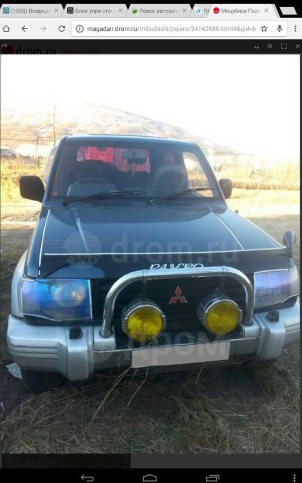 Mitsubishi Pajero, 1993 год, 320 000 руб.