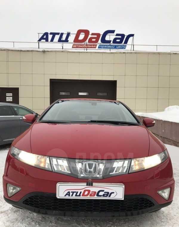 Honda Civic, 2008 год, 435 000 руб.