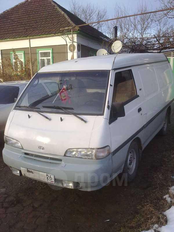 Hyundai i10, 1995 год, 115 000 руб.