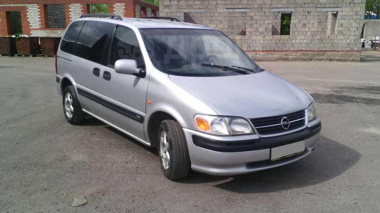 Opel Opel, 1997 год, 250 000 руб.