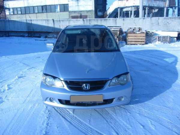 Honda Odyssey, 2002 год, 465 000 руб.