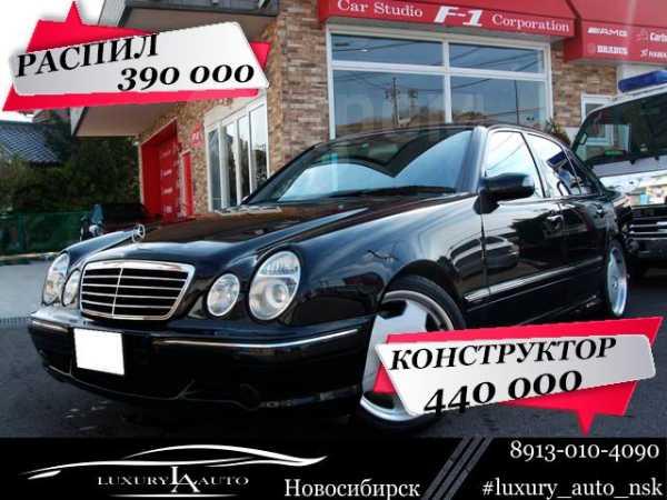 Mercedes-Benz E-Class, 2002 год, 390 000 руб.